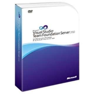 Visual Studio 2010 Team Foundation Server 2010(VS 2010 チーム)
