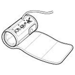 血圧計用腕帯 Uタイプ HEM-CUFF-U