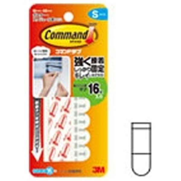 コマンドタブ S CM3PS