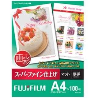 """""""画彩"""" マット仕上げ スーパーファイン仕上げ (A4サイズ・100枚) SFA4100"""