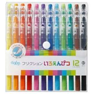 [ゲルインキボールペン] フリクションいろえんぴつ (消えるボールペン) 12色セット LFP156FN-12C