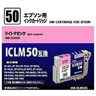 INK-ELM50S 互換プリンターインク ライトマゼンタ