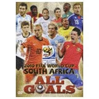 2010 FIFA ワールドカップ 南アフリカ オフィシャルDVD オール・ゴールズ 【DVD】