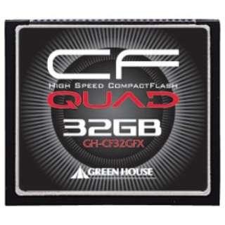 コンパクトフラッシュ GH-CF*FXシリーズ GH-CF32GFX [32GB]