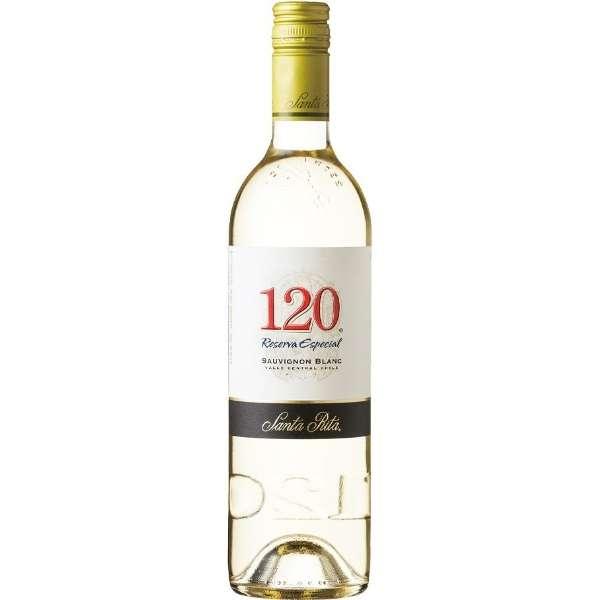 サンタリタ SR120 ソーヴィニヨンブラン 750ml【白ワイン】