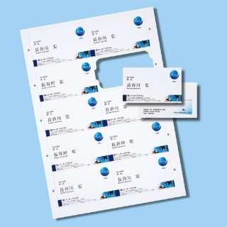 〔インクジェット〕 まわりがきれいな名刺カード 200枚 (A4サイズ 10面×20シート) 白 JP-MCC03