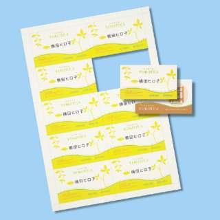 〔各種プリンタ〕 マルチタイプ名刺カード 1000枚 (A4サイズ 10面×100シート・アイボリー) JP-MCM06BG-1
