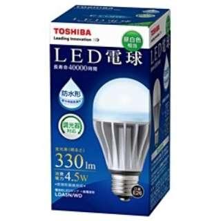 LDA5N/WD LED電球 防水仕様 E-CORE [E26 /昼白色 /30W相当 /一般電球形 /下方向タイプ]