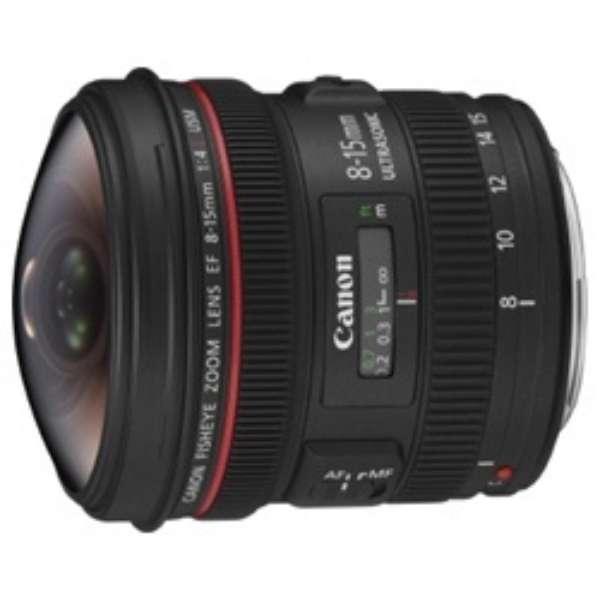 カメラレンズ EF8-15mm F4L フィッシュアイ USM ブラック [キヤノンEF /ズームレンズ]