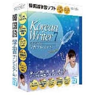 〔Win版〕 KoreanWriter 7 学習プレミアム (コリアンライター 7 学習プレミアム)
