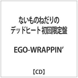 ビックカメラ.com | バップ EGO-...