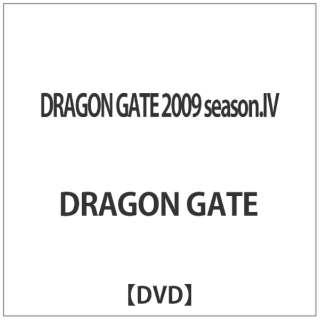 DRAGON GATE 2009 season.IV 【DVD】