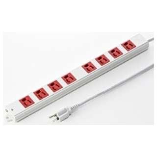 工事物件タップ 赤 (3ピン式・8個口・3m) TAP-K8-3R