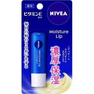 NIVEA(ニベア) モイスチャーリップ ビタミンE 3.9g 〔リップクリーム〕
