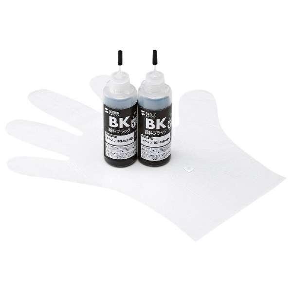 INK-C325B120 詰め替えインク ブラック