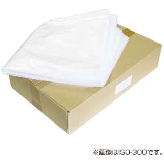 シュレッダ用チップ袋(100枚入) ISO-50