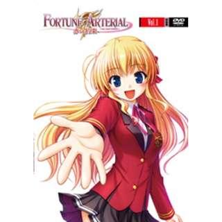 FORTUNE ARTERIAL -フォーチュンアテリアル- 赤い約束 第1巻 特装版 【DVD】