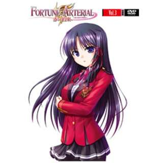 FORTUNE ARTERIAL -フォーチュンアテリアル- 赤い約束 第3巻 特装版 【DVD】