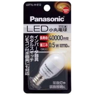 LED小丸電球 (小丸電球T形・全光束10lm/電球色相当・口金E12) LDT1L-H-E12