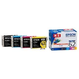 IC4CL62 純正プリンターインク ビジネスインクジェット(EPSON) 4色パック