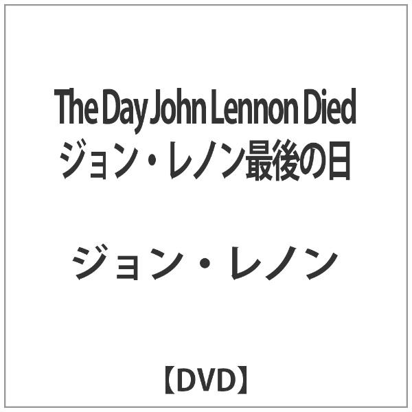 The Day John Lennon Died ジョン・レノン最後の日 【DVD】