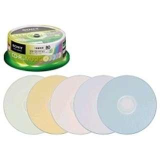 20CRM80PXP 音楽用CD-R [20枚 /インクジェットプリンター対応]
