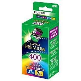 PREMIUM 400 27枚撮り(3本パック)