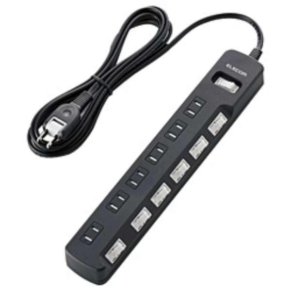 一括&個別スイッチ・ほこり防止シャッター付TV用雷ガードタップ (6個口・2.5m)T-TVK05-2625BK