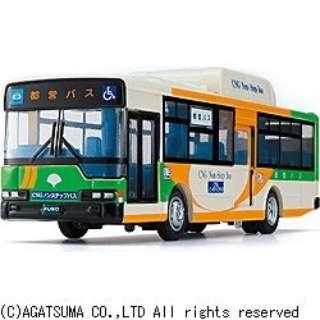 ダイヤペット DK-4104 ノンステップ都営バス