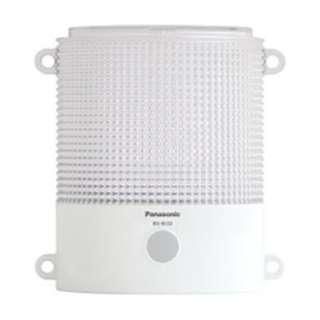 BG-BL02H-W ランタン [LED /充電式 /防水]