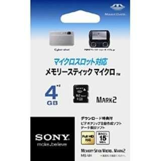 メモリースティック マイクロ(M2) MS-Mシリーズ MS-M4 [4GB]