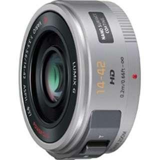 カメラレンズ LUMIX G X VARIO PZ 14-42mm/F3.5-5.6 ASPH./ POWER O.I.S. LUMIX(ルミックス) シルバー H-PS14042-S [マイクロフォーサーズ /ズームレンズ]