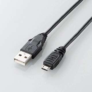 スマートフォン用[USB microB] USB2.0ケーブル 充電・転送 (2.0m・ブラック) U2C-AMB20BK