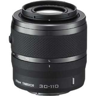 カメラレンズ 1 NIKKOR VR 30-110mm f/3.8-5.6 NIKKOR(ニッコール) ブラック [ニコン 1 /ズームレンズ]