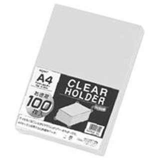 クリヤーホルダー(A4判・100枚/乳白) G6100-1