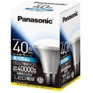 LDR6D-W-E17 LED電球 ミニレフ電球形 ホワイト [E17 /昼光色 /1個 /40W相当 /レフランプ形]