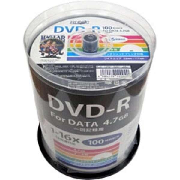 【ビックカメラドットコム限定】1-16倍速対応 データ用DVD-Rメディア(4.7GB・100枚) HDDR47JNP100