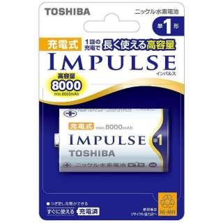 TNH-1A 単1形 充電池 IMPULSE(インパルス) [1本]