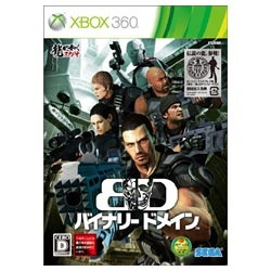 バイナリードメイン [Xbox 360]