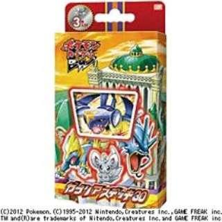 ポケモンカードゲームBW 「ガブリアスデッキ30」