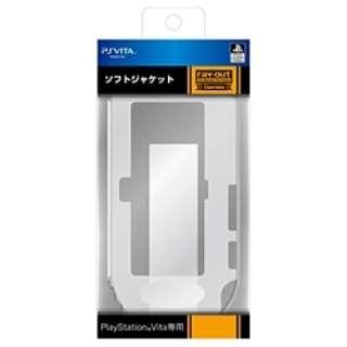 ソフトジャケット クリア【PSV(PCH-1000)】