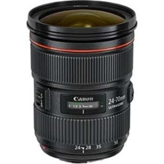 カメラレンズ EF24-70mm F2.8L II USM ブラック [キヤノンEF /ズームレンズ]