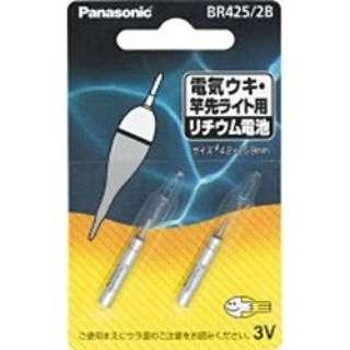 ピン形リチウム電池 BR425