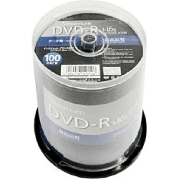 MXDR47JNP100 データ用DVD-R [100枚 /4.7GB /インクジェットプリンター対応]