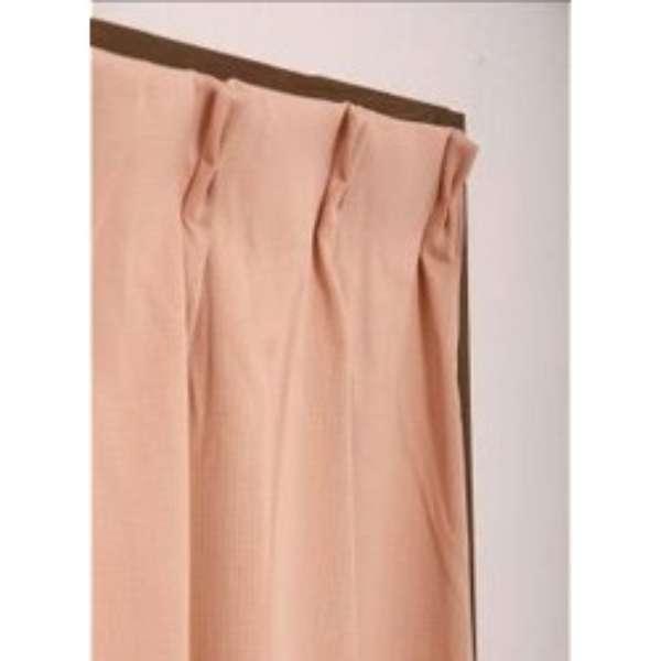2枚組 ドレープカーテン モイス(100×135cm/ローズ)