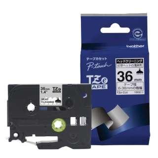 ヘッドクリーニングテープ P-touch(ピータッチ) TZe-CL6