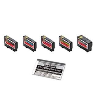 CCC-7E+9-5P 互換プリンターインク 5色パック