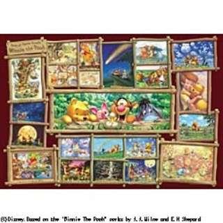 【世界最小1000ピース】 ジグソーパズル アート集 くまのプーさん