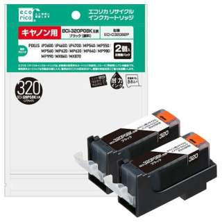 ECI-C320B2P 互換プリンターインク エコリカ ブラック