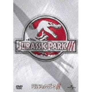 ジュラシック・パークIII 【DVD】